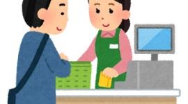 【北海道】カツ丼割引シールを天ぷらに貼替え、注意した店員に平手打ちした無職75歳を逮捕
