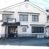 『民芸茶房 まるも@長野県松本市中央』の画像