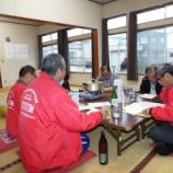『2018年05月19日   通常総会:弘前市・茂森会館』の画像