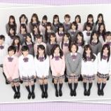 『【乃木坂46】新規が乃木坂の知識をつける為にするべきこと・・・』の画像