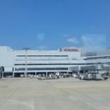 『福岡は晴天』の画像