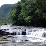 『いつか行きたい日本の名所 カンピレーの滝 マリュドゥの滝』の画像