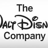 『ウォルト・ディズニー(DIS)の2020/7月の配当はないのでご注意を。』の画像