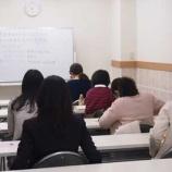 『国際薬膳調理師認定試験【神戸会場】全員高得点で合格しました☆』の画像