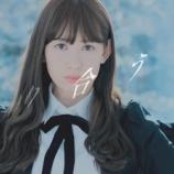 『【乃木坂46】乃木坂AKB『混ざり合うもの』Short ver. MVが公開!!!』の画像