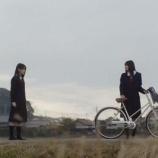 『与田,久保,遠藤,賀喜 出演の新CMをまだ見てない人はこちらでどうぞ!【乃木坂46】』の画像
