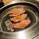 『令和最初のうるう年!29日「肉の日」に焼肉~いなかもん@神戸市灘区』の画像