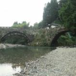 『いつか行きたい日本の名所 二俣橋』の画像