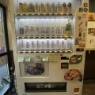 【十三】自販機で買う立ち飲み?? ~隠岐の島水産 十三西口駅前市場店