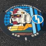 マッキータウンぶろぐ ~東京近郊自転車コースガイド~