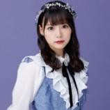 『[再掲] 本日(11月2日)放送 NHKラジオ第1『歌え!土曜日 Love Hits』に、齊藤なぎさ 出演…【イコラブ、なーたん】』の画像