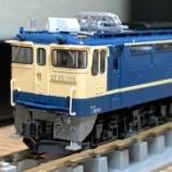『KATO EF65(後期型・JR仕様)を現行(田端)仕様に』の画像