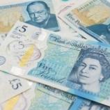 『英国の新札紙幣に使われている牛脂』の画像