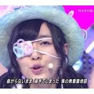 【お大事に】SKE48 松井珠理奈の目が重症です!!!!!(画像あり) アイドルファンマスター