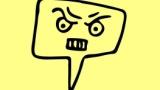 【悲報】めったに会社に来ない役員の機嫌が激悪になった結果www