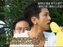 蓮舫「災害多発の今、大事なことはインフラ整備です! インフラ整備にお金を掛けない日本政府は国民の命を守る気が全く無い!」