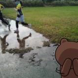『【ナゴヤアドベンチャーマラソン】応援ランに行ってみたwww』の画像