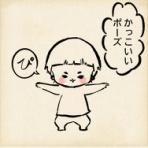摩訶不思議☆おやゆび姫と姫丸~たべない子育児日記~