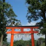 『上賀茂神社』の画像