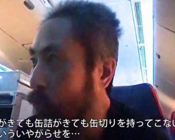 【自己責任】安田純平の過去の発言がこちら