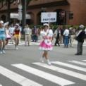 2002年 横浜開港記念みなと祭 国際仮装行列 第50回 ザ よこはまパレード その24(2日目・タカナシ乳業編)
