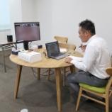 『専修大学商学部渡辺ゼミでオンライン講演:山形の取組みをご紹介しました!』の画像