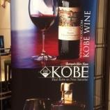 『「神戸プロモーションフェア(FIND KOBE)in香港」が開催』の画像