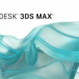 『【重要】3dsMax用セキュリティツールについて』の画像