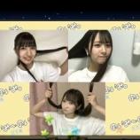 『[ノイミー] 尾木波菜・河口夏音・谷崎早耶 出演! 9月3日 ≠MEの「のいみーのいみ。」まとめ…』の画像