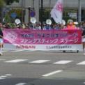 2014年横浜開港記念みなと祭国際仮装行列第62回ザよこはまパレード その67(ファンタスティックステージ(日産自動車・丸全昭和運輸))の2