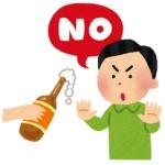 社員旅行で日本酒飲まずにコーラ飲んでた結果…