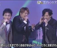 【欅坂46】元SMAPにサイマジョ歌ってもらえるのは嬉しいよな