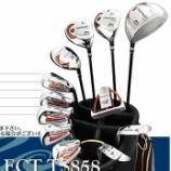 『【ゴルフ初心者・入門】ゴルフを始める際にそろえるもの10選』の画像