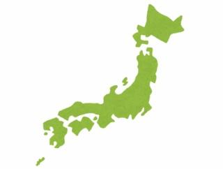 日本より先進国←思い付いた国