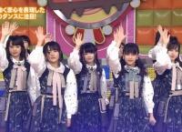 AKBINGOオリジナルメンバーで「センチメンタルトレイン」を披露!