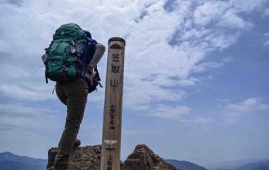 『笠取山・1.953M』の画像
