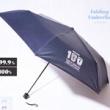 【速報】SPRiNG (スプリング) 2021年 8月号 《特別付録》 WELEDA(ヴェレダ)日差しから美髪・美肌を守る!晴雨兼用折りたたみ傘