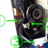 『USB電源取り出しキットを取り付けた』の画像