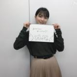 『【乃木坂46】たまらんwww 本日の大園桃子さん、アホ毛まで可愛いwwwwww』の画像
