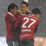 『名古屋 台風による中断後大乱戦からの大逆転!! 群馬に4-2で勝利 3位浮上!』の画像