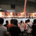 東京ゲームショウ2011 その42