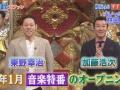 人の心を持たない東野幸治さん、欅坂平手友梨奈の大ファンなことを指原にバラされるwwwwwwww