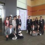 『全日本病院学会 発表』の画像