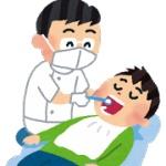ペテン歯科医が増加…手抜きと過剰治療が横行