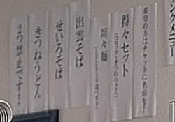 【乃木坂46】この暗号が現実になる日が来るとは・・・wwwww