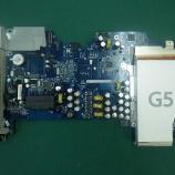 『imac G5 ロジックボードのコンデンサ交換作業』の画像