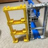 『プラレーラーなら使いたい?ちょっと変わった部品の紹介-2 ~単線橋桁~』の画像