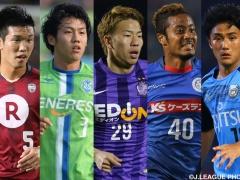 U-23日本代表で今後一番伸びると思った選手は?