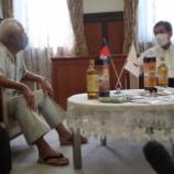 『愛媛県知事への報告』の画像