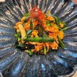 『富山丸善醤油さんの塩麹でお料理』の画像